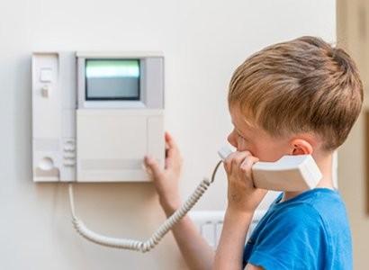 Videodomofony